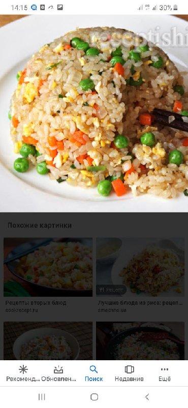 тандыр для шашлыка в Кыргызстан: Блюда первый-второй, шашлыки тандырные, пицца на заказ с доставкой, от