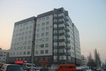 Продается квартира: Элитка, Магистраль, 1 комната, 43 кв. м