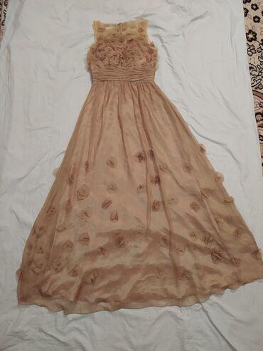 qizili donlar - Azərbaycan: Dress Ziyafət Jasmine M
