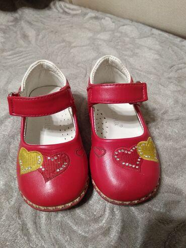 Продам туфельки фирмы Царевна б/у в хорошем состоянии единственное