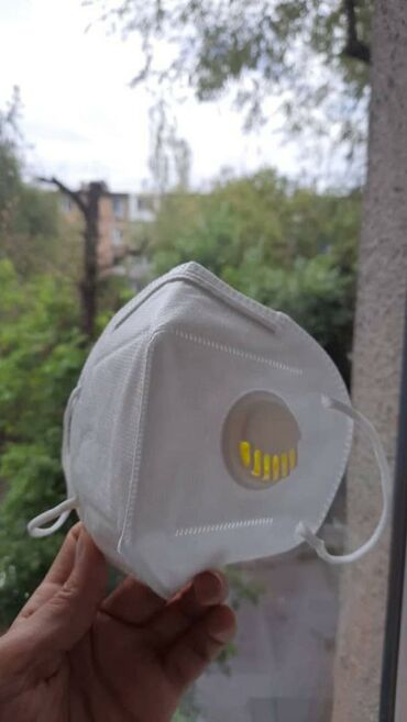 В наличии защитные маски KN95 цена оптом от 50 штук 100 в розницу