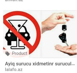 Bakı şəhərində Ayiq surucu  teleb olunur  is saati 21.00-02.00e kimi emek haqqi