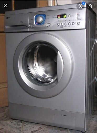 Avtomat Washing Machine LG 7 kq