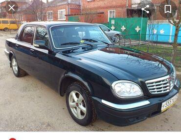 ГАЗ 31105 Volga 2.3 л. 2017   200000 км