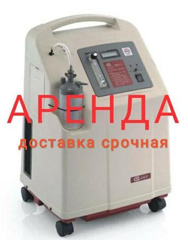 ремонт кислородного концентратора бишкек в Кыргызстан: Кислородный концентратор в аренду и продаю 1-5 литров! тел . теги