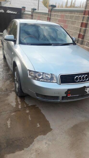audi coupe 18 mt - Azərbaycan: Audi A4 Allroad Quattro 1.8 l. 2004 | 19000 km
