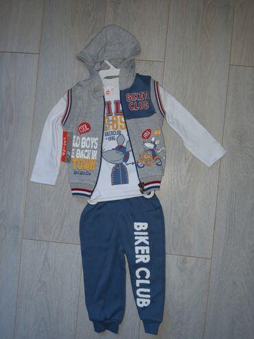 Dečija odeća i obuća - Ruski Krstur: Nov trodelni komplet velicina 86