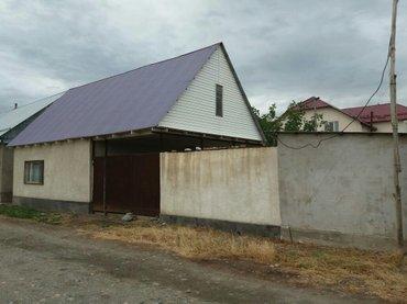 продаю дом 5 комн с 2 комн времянкой +2 склада и навес за 20т $. без р в Бишкек