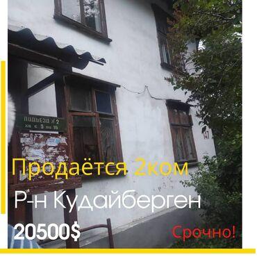 Продается квартира: Хрущевка, Мед. Академия, 2 комнаты, 42 кв. м