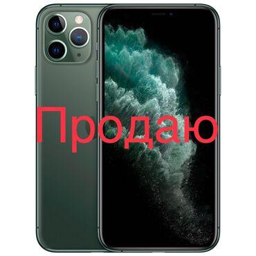 продам iphone 11 pro в Кыргызстан: Б/У IPhone 11 Pro 64 ГБ Зеленый