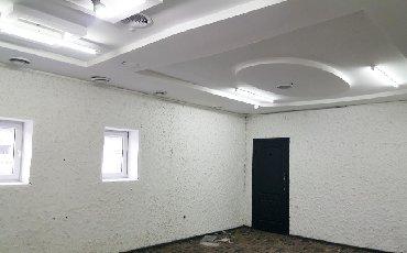 Сдается помещение под офис 38 кв.м .Расположенный в ТРК Таш-Рабат