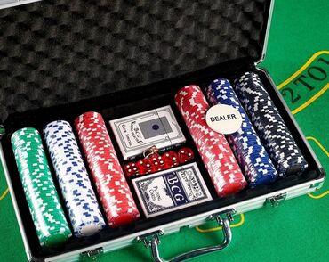 сумки средних размеров в Кыргызстан: Набор для покера, в металлическом кейсе (карты 2 колоды, фишки 300 шт