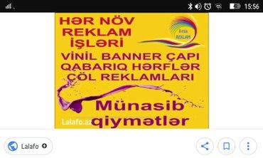 Bakı şəhərində Reklam sifarisi,ucuz qiymetle.