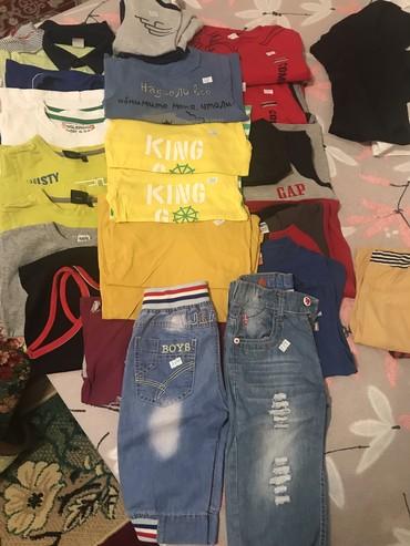 Продаю много б/у вещей ( шорты,футболки,майки,наборы) все на лето
