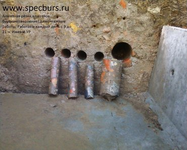 Услуги алмазного бурения сверления в Кызылрабат