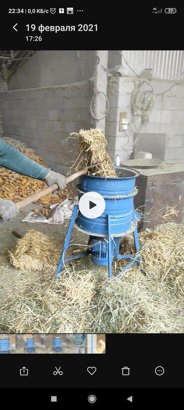 Животные - Бирдик: Продам сенорезку 1мин 1 тюк с движком 35.т. без 15 т. Сом