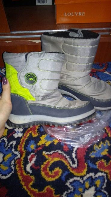 Обувь зима!размер 34.в хорошем состоянии