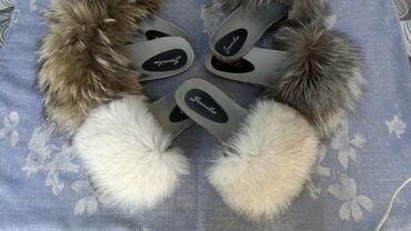 Opet sandale br - Srbija: Anatomske papuče sa pravim krznom,rakun,lisica NoveU ponudi više vrsta