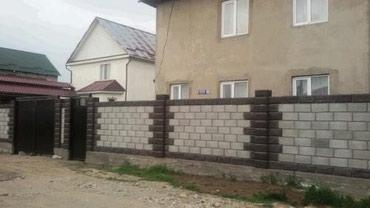 Недвижимость - Военно-Антоновка: 160 кв. м 5 комнат, Утепленный, Теплый пол, Забор, огорожен
