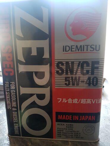 Idemitsu 5/40 4л железная упаковка срочная цена, дешевле не найдёте!