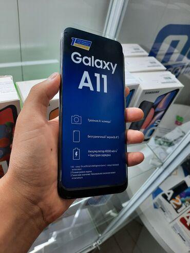 aifon 6 16 gb в Кыргызстан: А11 новый