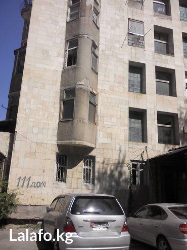 Продаю 2квартиру в центре по ул. в Бишкек