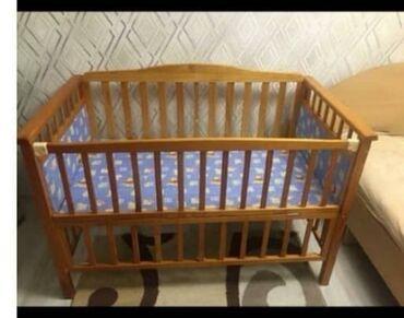 Продаю детскую кроватку в очень хорошем состоянии даже не снимали