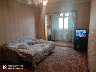 суточный квартира in Кыргызстан | ПОСУТОЧНАЯ АРЕНДА КВАРТИР: Почасовой квартира посуточно квартира посуточна квартира на ночь1-2