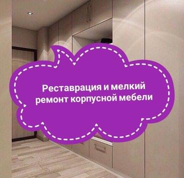 ad-image-50995250