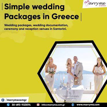 Υπηρεσίες - Ελλαδα: A wedding in Santorini is all about the location, whether it's atop a