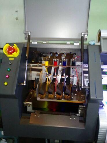 Срочно, срочно, срочно продаю новый широкоформатный принтер для