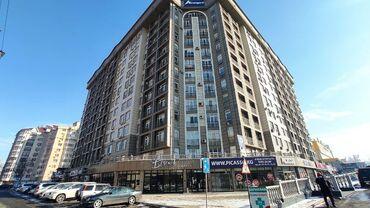 занавески кухня в Кыргызстан: Общая площадь квартиры 134 квадратных метровКухня и Зал Студийной
