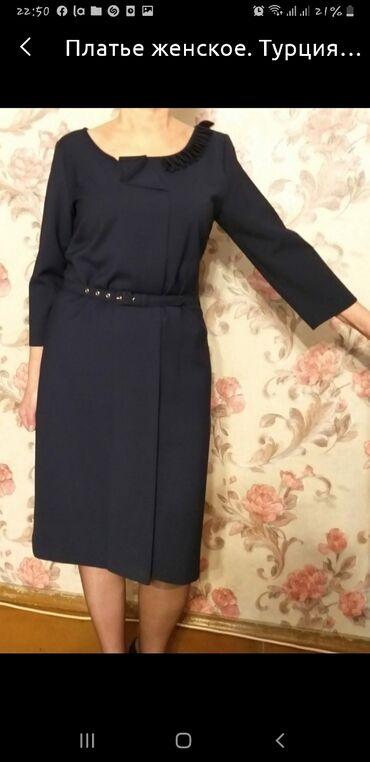 Платье женское. Черное в красный горох. Размер 48-50 (42 турец.) или