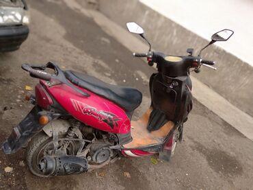 купить завод в Кыргызстан: Продаю скутер 125куб сел поехал без наеба без капризов мотор зверь авт