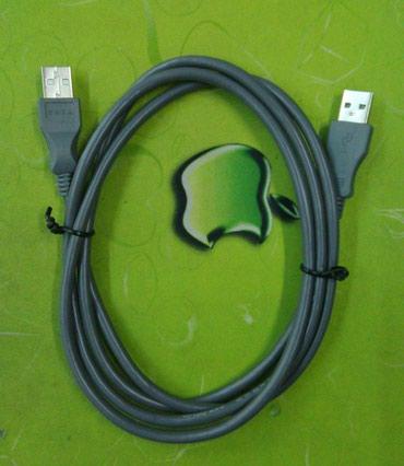 шнур в Кыргызстан: USB шнур папа-папа. 1.5м. Новый
