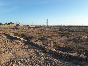 qaz satilir в Азербайджан: Продам 2 соток Для строительства Собственник