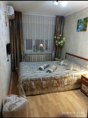 Сдается квартира посуточно в 5 микр 3часа700ночь 1500сутки 2000.при
