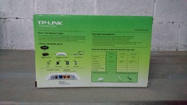 Продаю коробку от Wi-Fi роутера. Звоните, пишите: , , . в Бишкек