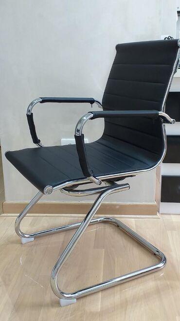 Nova kancelarijska stolica