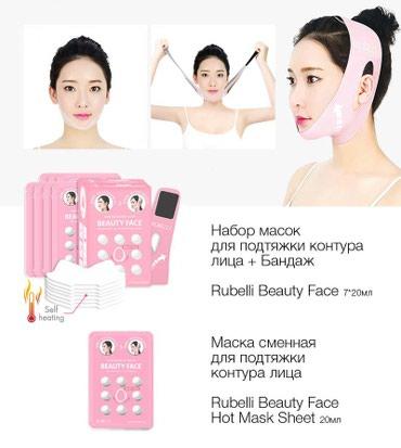 Корейские бандаж и маски для подтяжки в Бишкек