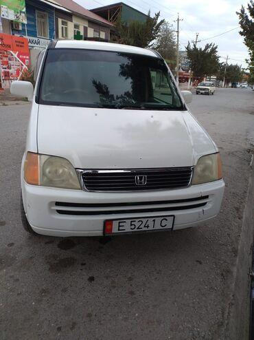 3д номера на авто in Кыргызстан | БЮРО НАХОДОК: Honda Stepwgn 2 л. 1997 | 300000 км