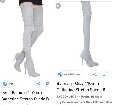 Balmain - Srbija: Balmain original vrhunske cizme sa cenom i do 3000 $. Visoke, preko