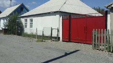 For Sale Houses Owner: 60 sq. m, 4 bedroom