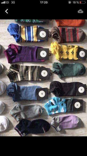 Корейские носки оптом и в розницу . в Бишкек