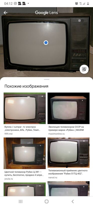 Скупка не рабочих телевизоров, мониторы от компьютера стиральная машин