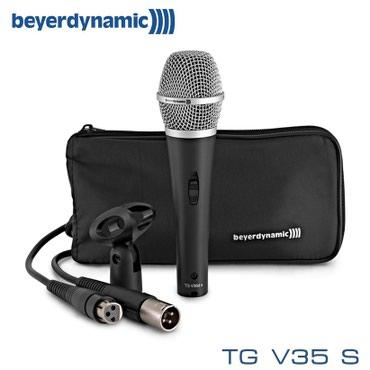 Микрофон вокальный Beyerdynamic TG V35d s– в Бишкек