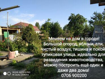 Продажа домов 100 кв. м, 6 комнат