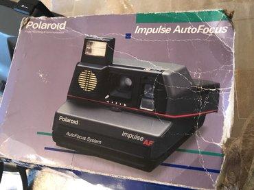 Bakı şəhərində Polaroid əla vəziyyətdədir, heç bir problemi yoxdur.- şəkil 3