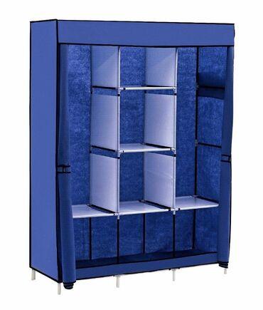 Шкаф выполнен из текстиля.Сборная конструкция такого шкафа состоит из