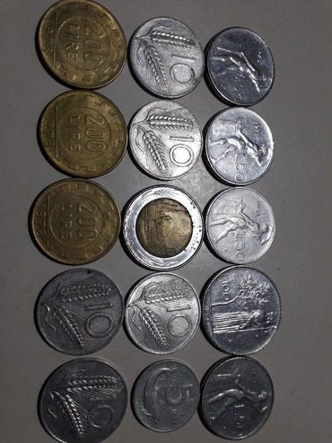 Монеты Италии в Токмак